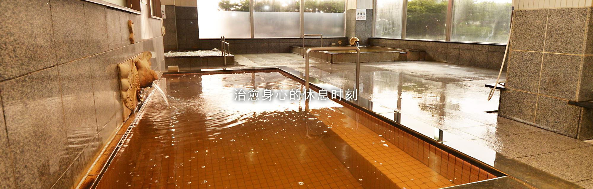 天然温泉酒店 凤乃舞 音更 引以为傲的天然温泉