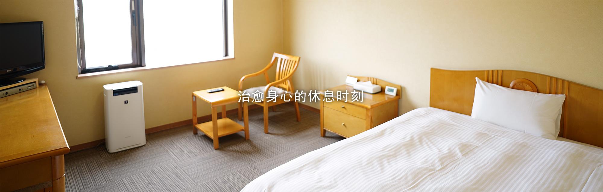 天然温泉酒店 凤乃舞 音更 客房